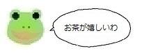 エルアイコン70614.jpg