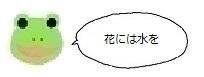 エルアイコン70626.jpg