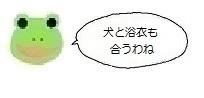 エルアイコン80930.jpg