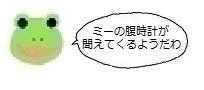エルアイコン81003.jpg