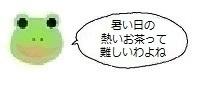 エルアイコン81004.jpg