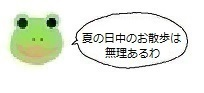 エルアイコン81005.jpg