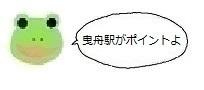 エルアイコン81007.jpg