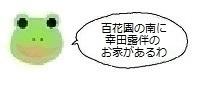 エルアイコン81008.jpg