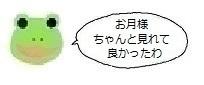 エルアイコン81009.jpg