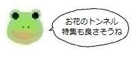 エルアイコン81010.jpg