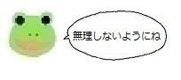 エルアイコン81011.jpg