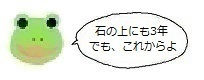 エルアイコン81101.jpg