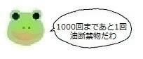 エルアイコン81102.jpg