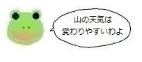 エルアイコン81104.jpg