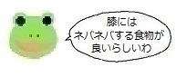 エルアイコン81106.jpg