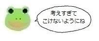 エルアイコン81107.jpg