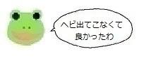 エルアイコン81128.jpg