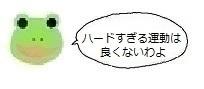 エルアイコン81129.jpg