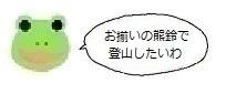 エルアイコン81130.jpg