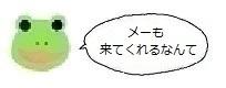 エルアイコン81204.jpg