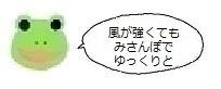 エルアイコン90103.jpg