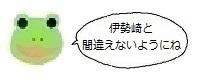 エルアイコン90104.jpg