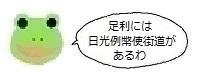 エルアイコン90105.jpg
