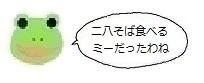 エルアイコン90106.jpg