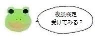 エルアイコン90107.jpg