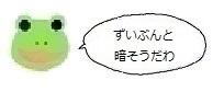 エルアイコン90108.jpg