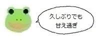 エルアイコン90111.jpg