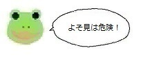 エルアイコン90112.jpg