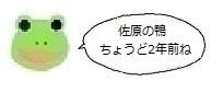 エルアイコン90203.jpg