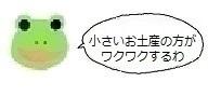 エルアイコン90208.jpg