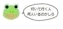 エルアイコン90211.jpg