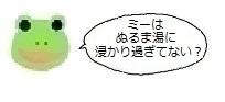 エルアイコン90212.jpg