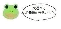 エルアイコン90412.jpg