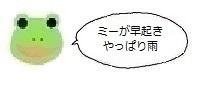 エルアイコン90413.jpg