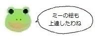 エルアイコン90414.jpg