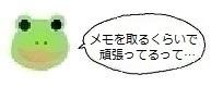 エルアイコン90415.jpg