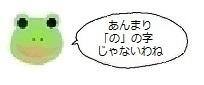 エルアイコン90416.jpg