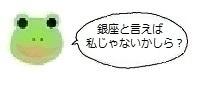 エルアイコン90418.jpg