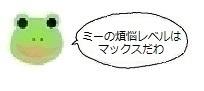 エルアイコン90426.jpg
