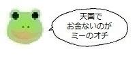 エルアイコン90427.jpg