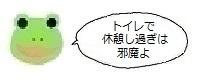 エルアイコン90428.jpg