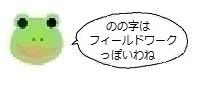 エルアイコン90430.jpg