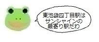 エルアイコン90513.jpg