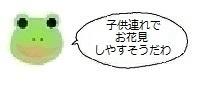 エルアイコン90518.jpg