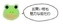 エルアイコン90520.jpg