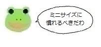 エルアイコン90611.jpg