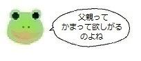 エルアイコン90618.jpg