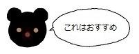 ミーアイコン60709.jpg