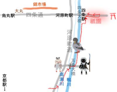 京都みさんぽマップ.jpg