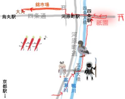 京都みさんぽマップ4.jpg